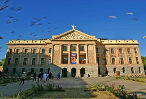 Arizona Capitol Tour